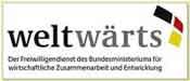 Logo weltwaerts.